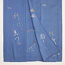 和歌に竹紋変わり織単衣付下 上前