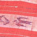 浦野理一作 真紅横縞燕文様単衣紬 質感・風合