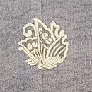 トクサに鶯の付下 背紋