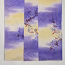 紫暈しに枝垂れ桜の付下 上前
