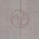 ぜんまい織に花菱の型染め小千谷紬 背紋