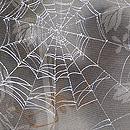 蜘蛛の巣文様羽織 質感・風合