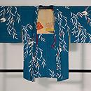 青緑色柳にツバメ羽織 正面