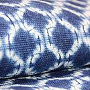 藍染め絞り網目文様木綿単衣 質感・風合
