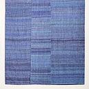 藍多色横段絣袷紬 上前
