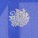 瑠璃紺色カモメ訪問着単衣 背紋