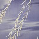 霞に柳の小紋単衣 質感・風合