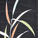 葦原に白鷺の黒羽織 質感・風合