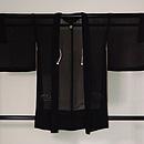 流水にトンボの単衣羽織 正面