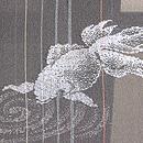 黒地金魚の図紗単衣羽織 質感・風合