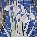 薄青絽地菖蒲に観世水色留袖 質感・風合