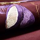 アケビの刺繍名古屋帯 質感・風合