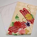 筏に菊と紅葉刺繍名古屋帯 帯裏
