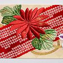 筏に菊と紅葉刺繍名古屋帯 前柄