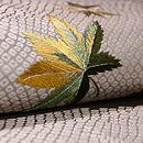 霞に紅葉の刺繍名古屋帯 質感・風合