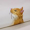 シャボン玉と雉猫ちゃんの刺繍名古屋帯 質感・風合