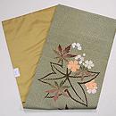 行儀小紋に桜・楓の刺繍名古屋帯 帯裏