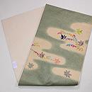 小波紋と楓の刺繍開き名古屋帯 帯裏