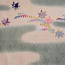 小波紋と楓の刺繍開き名古屋帯 前柄