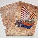 アラビア船の刺繍名古屋帯 帯裏