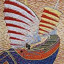 アラビア船の刺繍名古屋帯 質感・風合