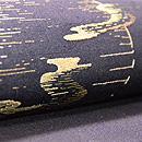 月に芝露の刺繍名古屋帯 質感・風合