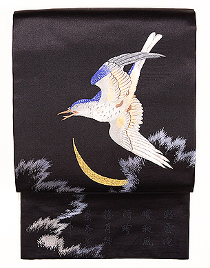 月に雁の刺繍名古屋帯