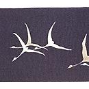 雁の群れ染め名古屋帯 ゑり円製 前柄