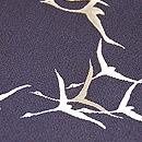 雁の群れ染め名古屋帯 ゑり円製 質感・風合