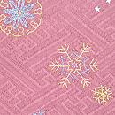 雪の結晶ビーズワークの名古屋帯 赤 質感・風合