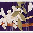 紫地南天の染名古屋帯 前柄