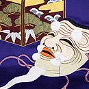 翁の図刺繍開き名古屋帯 質感・風合