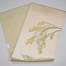 白金色ミモザの刺繍名古屋帯 帯裏