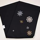 黒地雪の結晶刺繍名古屋帯 帯裏