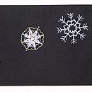 黒地雪の結晶刺繍名古屋帯 前柄