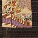 麻の葉縞に梅、桜の名古屋帯 前柄