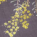 ミモザの刺繍名古屋帯 前柄