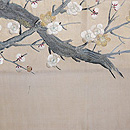 梅の古木文様袋帯 前柄
