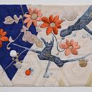 折れ梅に菊の刺繍名古屋帯 前柄