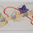 秋の花に雅楽文様刺繍絽縮緬名古屋帯 前柄