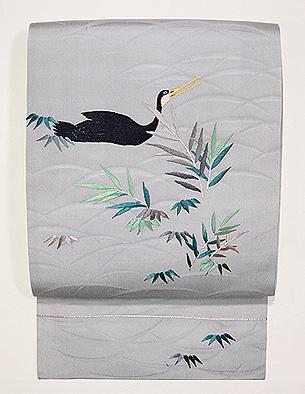 鵜に葦文様刺繍名古屋帯