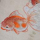 金魚刺繍袋帯 質感・風合