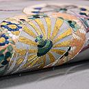 片輪車に葦刺繍名古屋帯 質感・風合