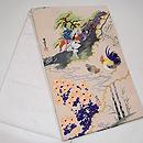 「日本画」綴れ袋帯 帯裏