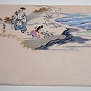 「日本画」綴れ袋帯 前柄