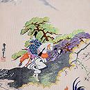 「日本画」綴れ袋帯 質感・風合