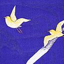 群青地葦に千鳥刺繍名古屋帯 質感・風合
