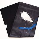 柳にとまる白鷺の図刺繍絽名古屋帯 帯裏