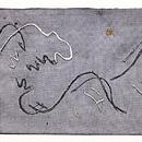波に白鷺の図刺繍紗名古屋帯 前柄