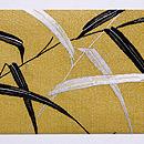 鵜の図銀糸織夏名古屋帯 前柄
